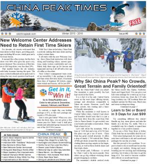 china_peak_paper_sm